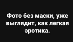 1589736872919.png