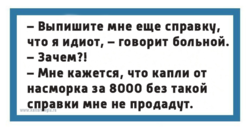 1565931849037.png