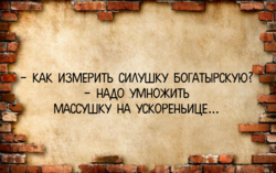 1610945702381.png